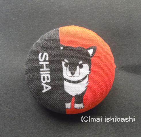 柴犬のイラスト布バッジ(赤)