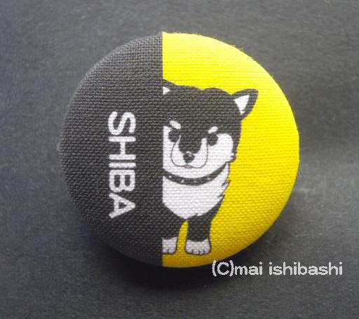 柴犬のイラスト布バッジ(黄色)
