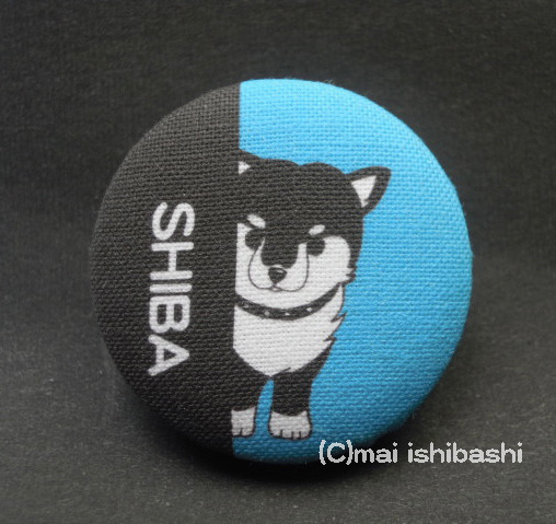 柴犬のイラスト布バッジ(ブルー)