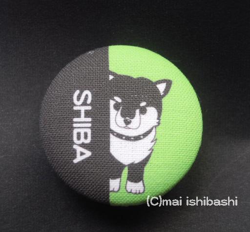 柴犬のイラスト布バッジ(グリーン)