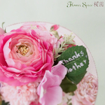 Mother's Day special*2wayカフスブーケ   pinkrose