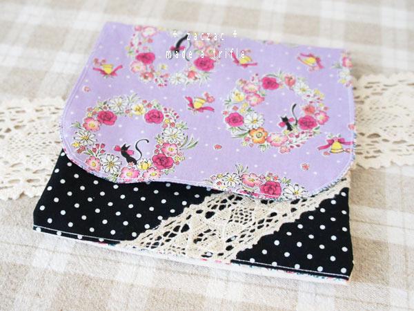 移動ポケット*黒猫とリース/紫