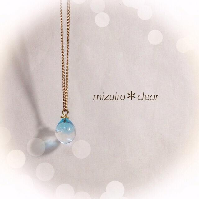 【再販】 R66 一粒のしずく☆ガラス玉のネックレス ブルー