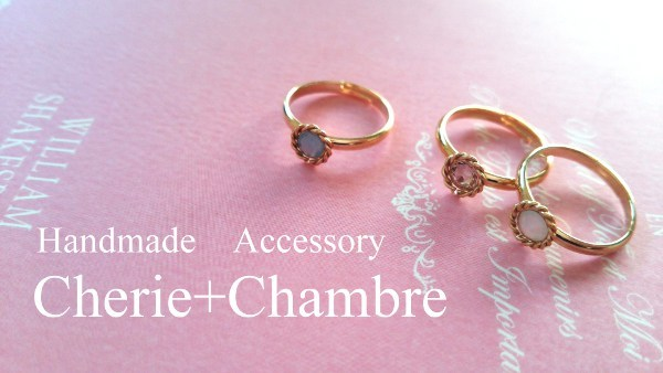 *【新色】Swarovski Pinke Ring~Spring Color~*