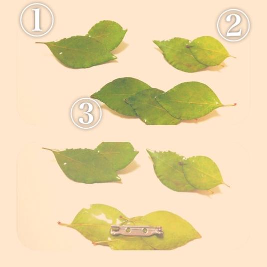 葉っぱブローチ