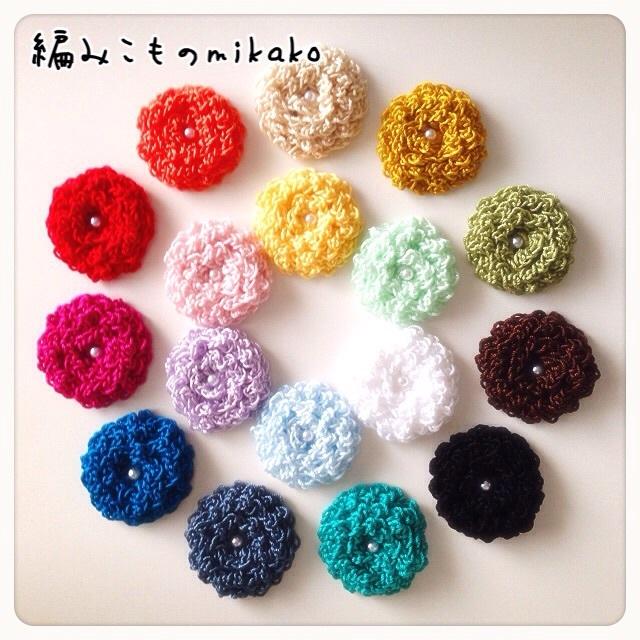 【選べる2色!】ぐるぐる編んだお花のヘアゴム(ヘアクリップ変更可)