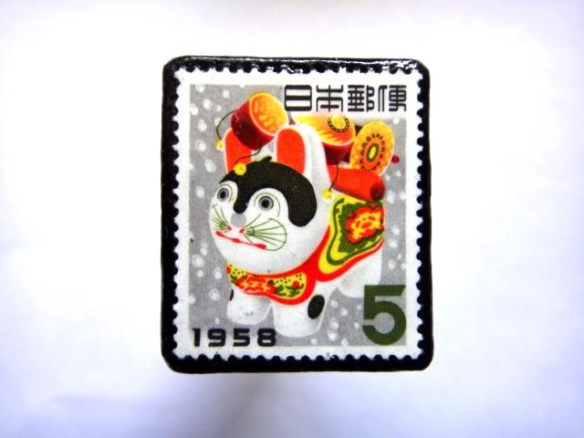 日本1958 犬張子 切手ブローチ790
