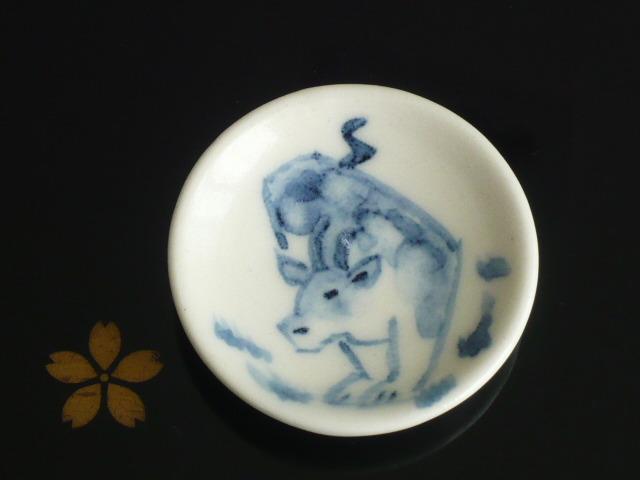 ミニチュア陶器 染め付け干支皿 丑