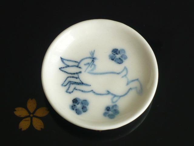 ミニチュア陶器 染め付け干支皿 卯