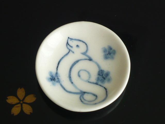 ミニチュア陶器 染め付け干支皿 巳