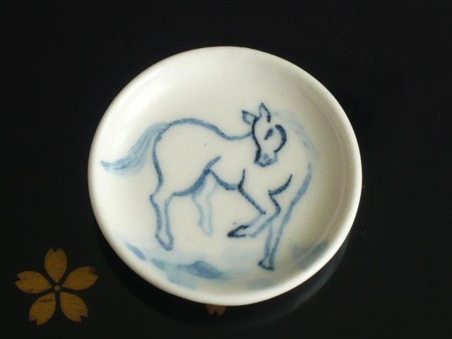 ミニチュア陶器 染め付け干支皿 午