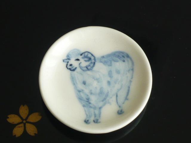 ミニチュア陶器 染め付け干支皿 未