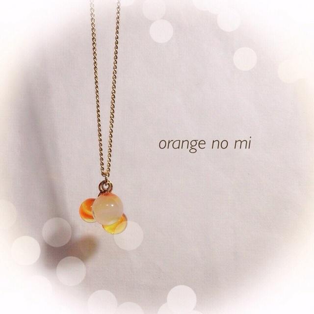 【再販】R-11 ガラスの実のネックレス*オレンジ