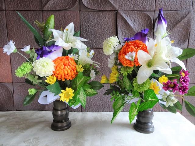 仏花(お供え花)セット | ハン...