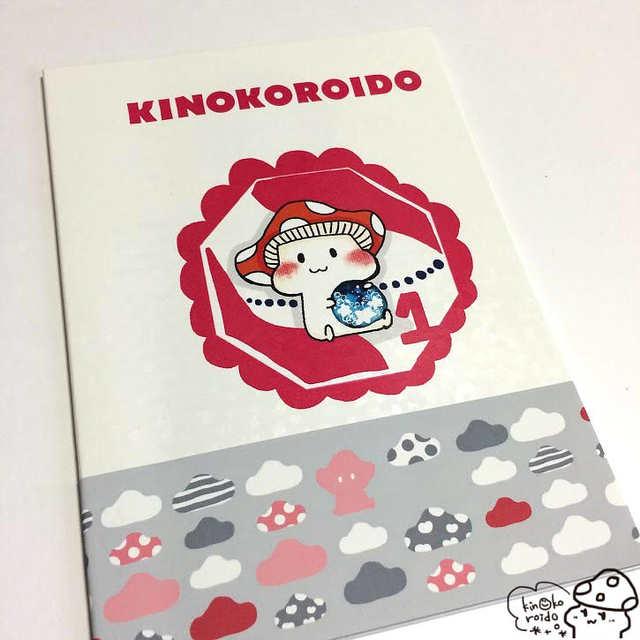 【3/14販売】KINOKOROIDO(1)