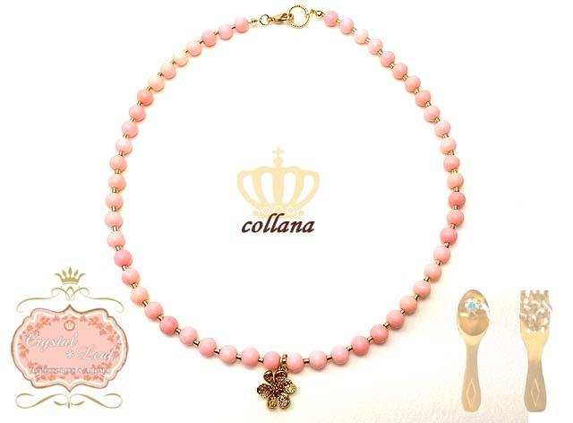stone collana(ピンク珊瑚)