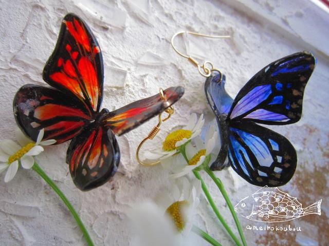 2color 蝶々のピアス&イヤリング(片耳用)