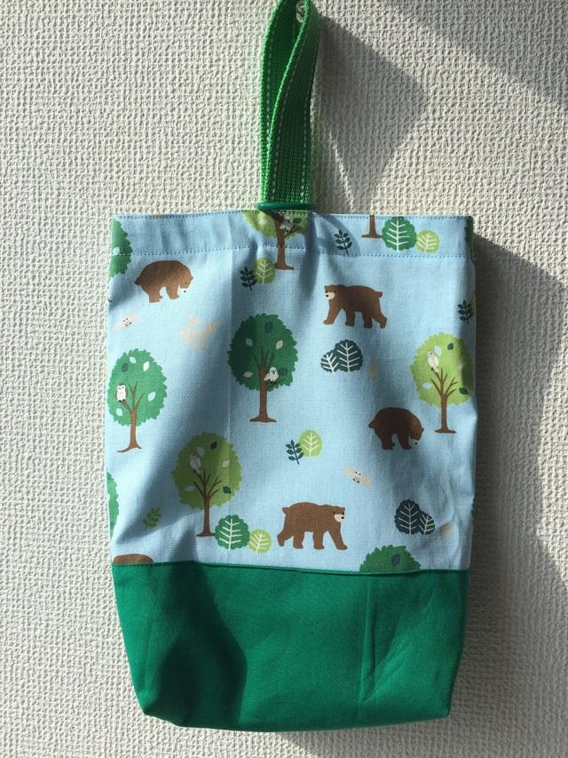 入園・入学に♪ 森のくまさんシューズバッグ