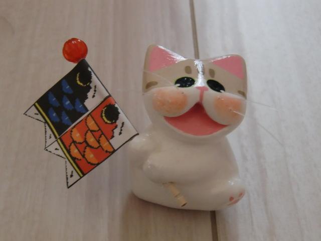 送料無料♪ こいのぼりネコ♪