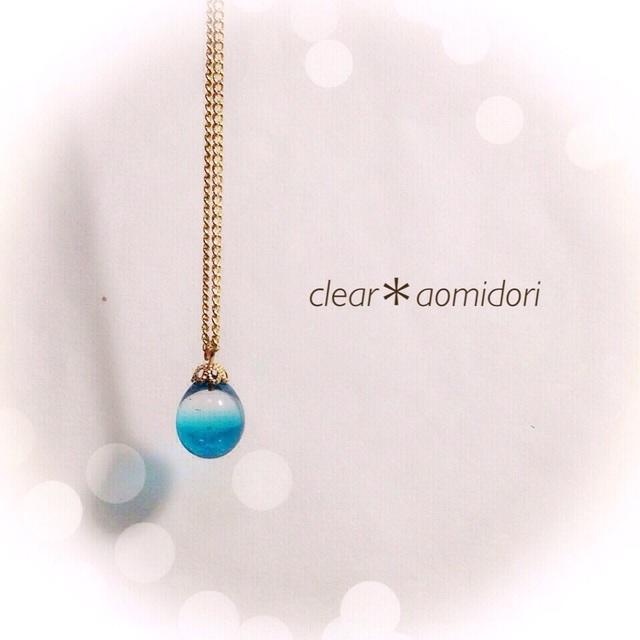 【再販】R-21 一粒のしずく☆ガラス玉のネックレス ブルー