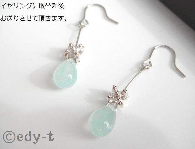 再edy-t■クロスドロップイヤリングE☆送料無料