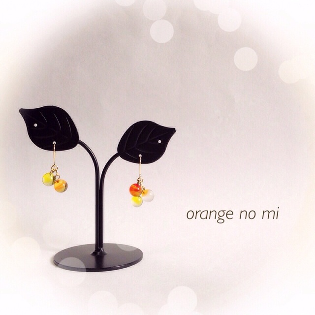 ガラスの実のピアス*オレンジ