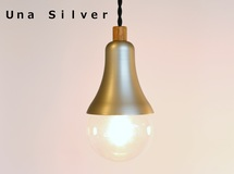 LEDペンダントライト   Una Silver 【送料無料】