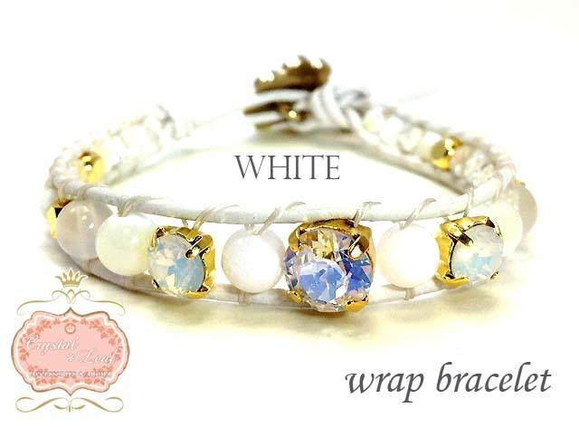 ホワイト&ホワイトのHappy革紐 ブレスレット?
