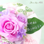 Mother's Day special*2wayカフスブーケ ROSE