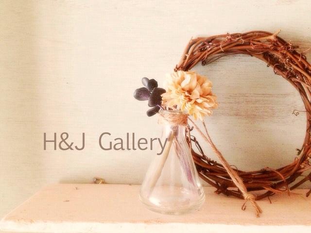○フラスコ吊り下げ花瓶 チョコレート