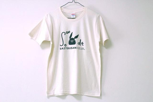 積分サイトウサンTシャツ 男性用S ナチュラル