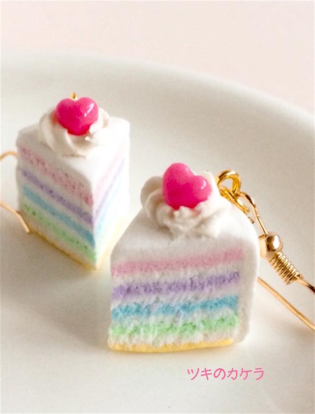 ゆめかわいい!レインボーケーキのピアス