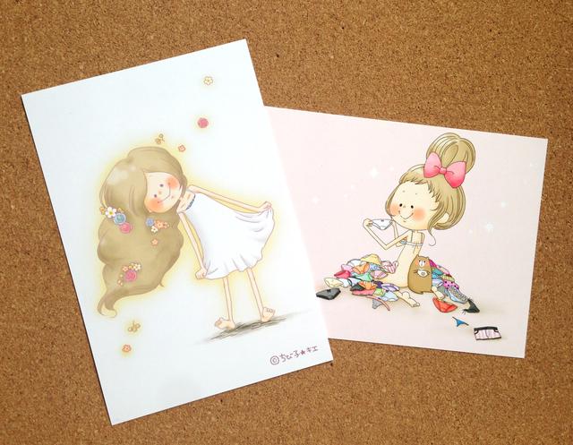 Post Card 『 おんなのこ 』2枚セット
