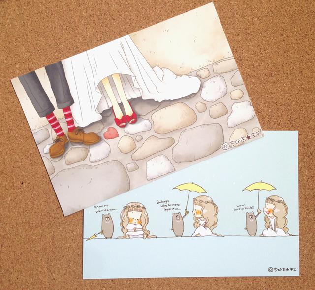 Post Card 『 イメージ 』2枚セット
