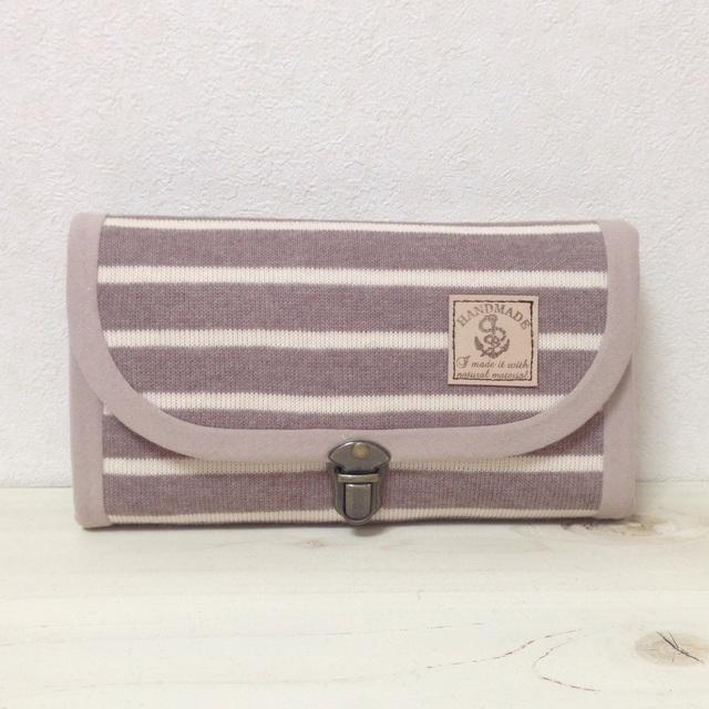 ニットボーダーの長財布(ココア・コインパース2つ)