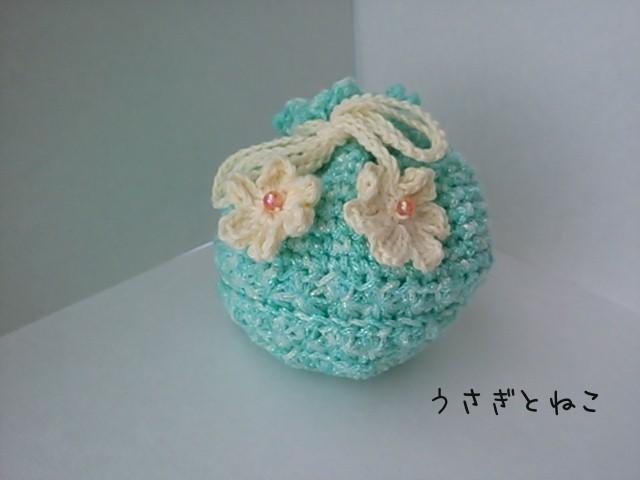 かぎ針編み小さなコロコロ巾着