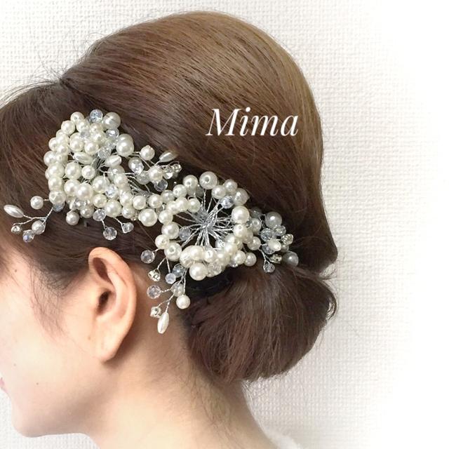 豪華 パール のヘアアクセサリー ウェディング 着物 髪飾り