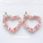 Dusty pink heart pierce