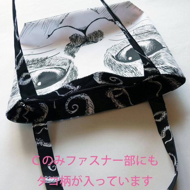 92cb08e3e4cd 【送料無料】 HANA circus original ファスナー付き トートバッグ はちわれ キジトラ 黒猫