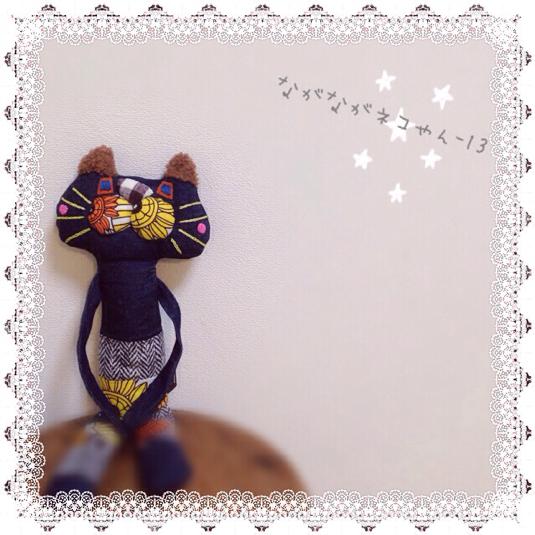 ながながネコやん-13
