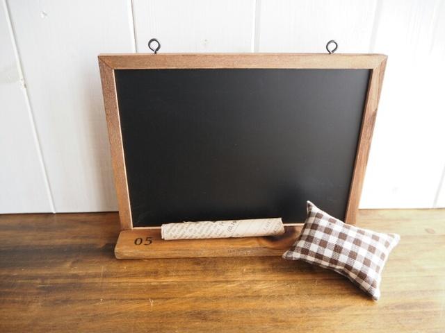 ちいさめ黒板セット(茶色)