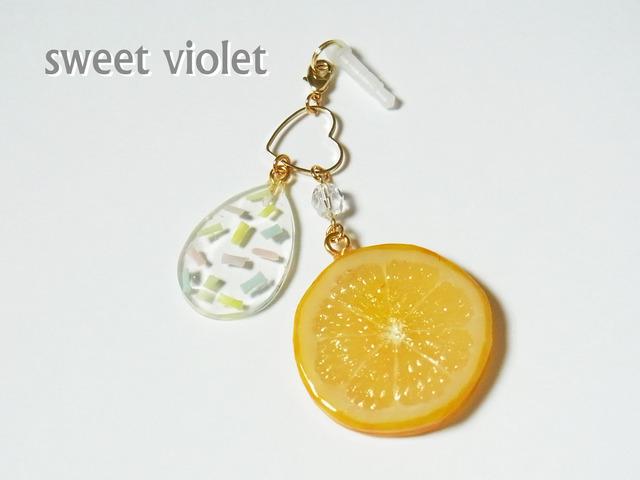 【再々入荷】レモンのスマホピアス(ストラップ変更可)