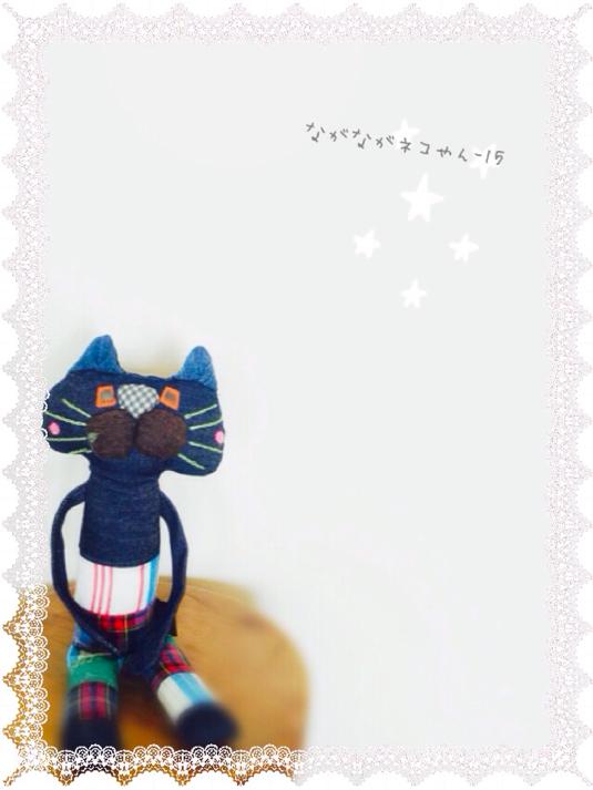 ながながネコやん-15