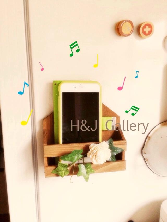 ○キッチンに音楽を!スマホホルダー フラワー
