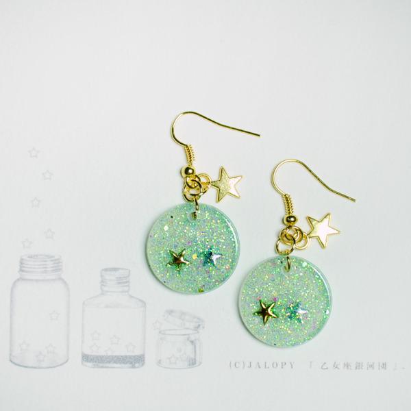 星屑標本のピアス/エメラルドグリーン