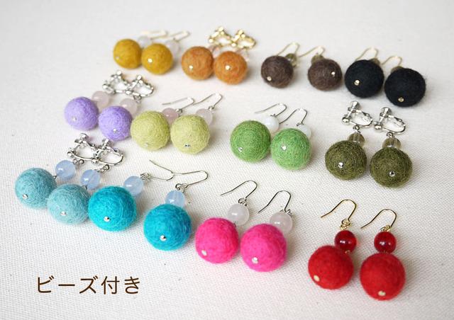 選べる23色!か〜るいフェルトイヤリング・ピアス(ビーズ付き)