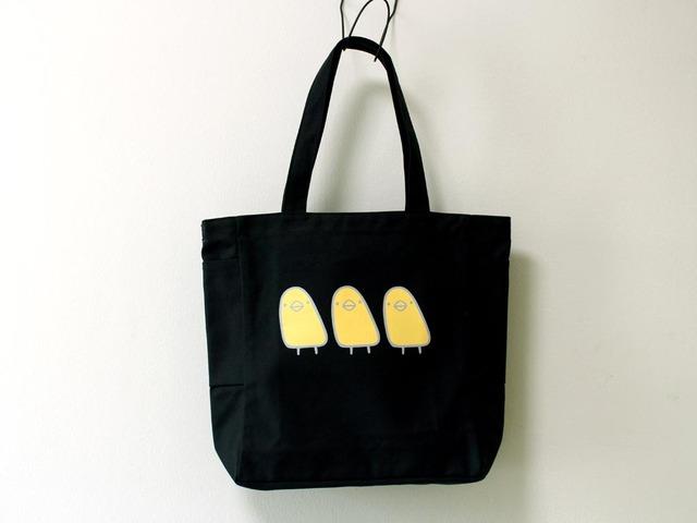3匹ひよこさんバッグ ポケット付 黒