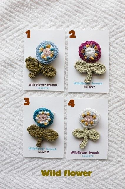 Wildflower brooch ��β֥֥?��