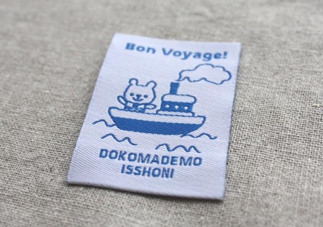 ����BonVoyage������5�祻�åȡ�