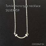 Tsmile micro type necklace SILVER950